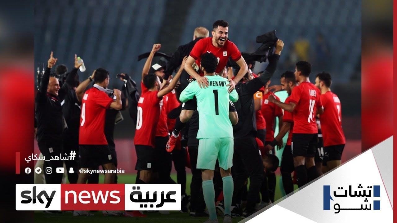 بعد مباراة #مصر_أستراليا .. ما هي فرص #مصر أمام #البرازيل في #أوليمبياد طوكيو؟  - نشر قبل 2 ساعة
