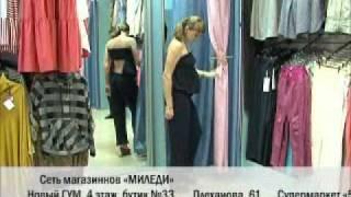 Мода для беременных.wmv