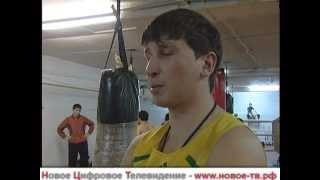 Спортсмен из Хакасии стал Лучшим боксером Сибири(, 2012-02-16T06:01:06.000Z)