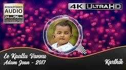 Ee Kaattu Vannu with Lyrics | Adam Joan | Original High Quality Audio | 4K Video