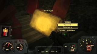 Fallout 4.Рейс СКАЙЛЕЙНС 1665.Отключаем сигнал бедствия.(Этот ролик обработан в Видеоредакторе YouTube (https://www.youtube.com/editor), 2016-01-09T01:40:13.000Z)