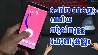 Android Secrets Tips And Tricks-Hidden Android Features &Tips -Computer and mobile tips
