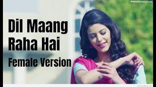 Female Version : Dil Maang Raha Hai Song - Ghost | Vikram Bhatt Sanaya Irani Shivam B | Yasser Desai