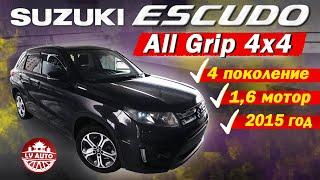 Suzuki Escudo All Grip 4х4 - новинка от Сузуки 4 поколение 2015 год / Сузуки Эскудо...