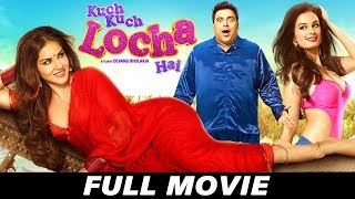 vuclip Hindi Full Movie - Kuch Kuch Locha Hai - Sunny Leone - Evelyn Sharma | New Hindi Movies 2017