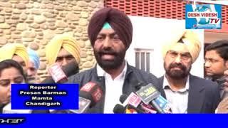 Desh Videsh Tv - Aap Leader Sukhpal Khera Meets To Speaker | Chandigarh News