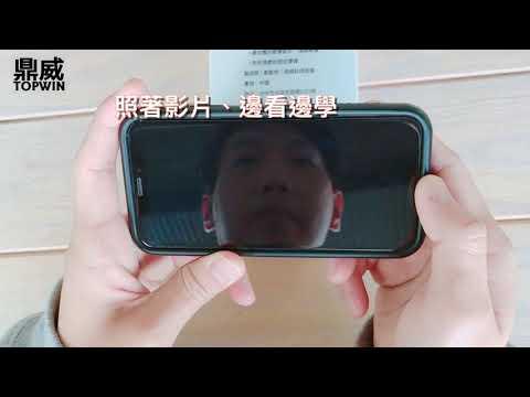 台中iPhone維修/鼎威手機維修中心/修理 DIY電池 – iPhone 電池 含教學影片 (送工具組)