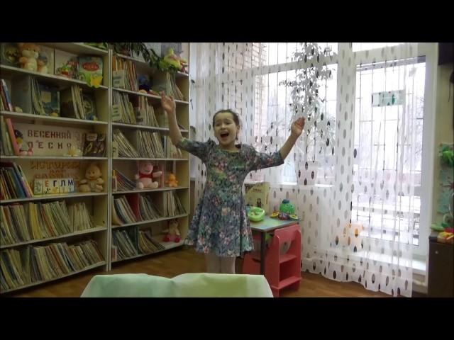Изображение предпросмотра прочтения – ФёдороваАрина читает произведение «Весна (Зима не даром злится…)» Ф.И.Тютчева