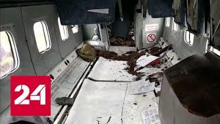 ЧП в тайге: почему у абсолютно исправного Ан-28 отказали сразу два двигателя - Россия 24