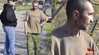 Гошта и его семью убили  выходцы из Средней Азии
