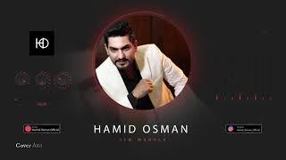 Hamid Osman - Jem Mahela 2020
