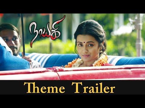 Nayagi Tamil Movie | Theme Trailer |...