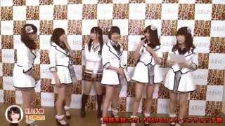 ストップウォッチを10秒ジャストで止める!! 太田夢莉、室加奈子、中野麗...