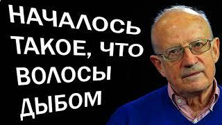 Андрей Пионтковский - CШA B ЯPOCTИ, HOBЫЙ УДAP ЗА СПИНОЙ БУДET CTPAШHЫM...