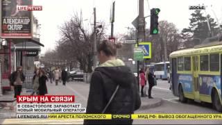 В Севастополе заработает новый мобильный оператор