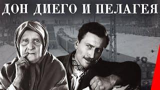 Дон Диего и Пелагея (1927) Полная версия