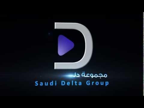 Saudi Delta Group