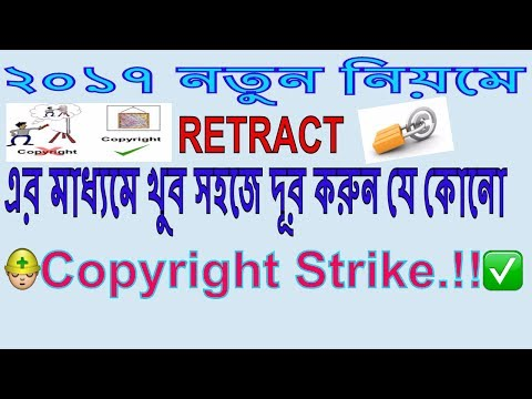 How Can Remove YouTube Video Copyright Strike Use Retract  Bangla Tutorial   2017 Retract Cleam