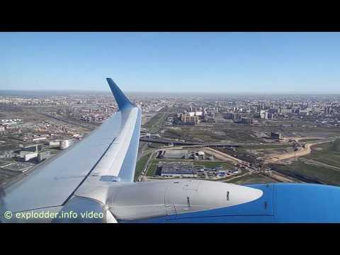 Перелет из Санкт-Петербурга во  Владикавказ