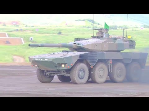 JGSDF - Fuji Combined Firepower Exercise 2017 : Type 16 105mm MCV, AAV + Armoured Vehicles [1080p]