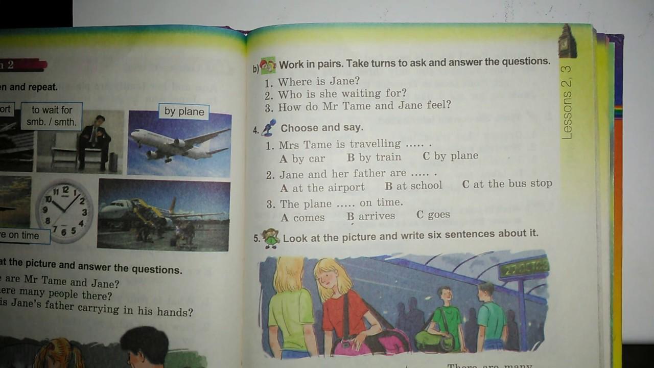 Гдз английский 3 класс несвит по книге