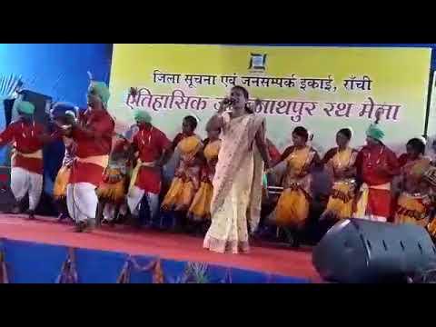 Nagpuri Dance By SUNIL KUMAR MAHATO  Ranchi Mo. - 9431360006