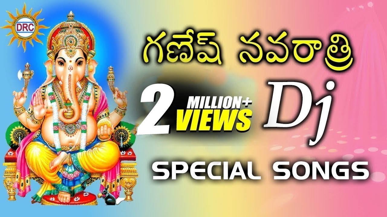 Lord ganesha songs free download in telugu.