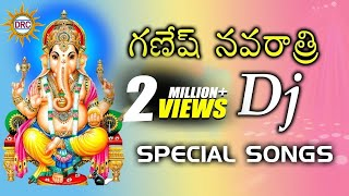 Listen & enjoy 2016 new ganesha devotional songs exclusive on disco recording company.