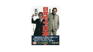 主 催 東アジア歴史文化研究会(連絡:花田) TEL:080-7012-1782 ブロ...