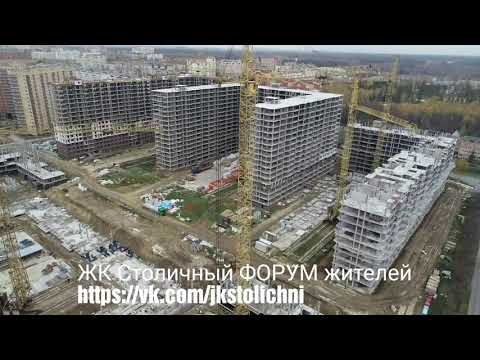 ЖК Столичный ФОРУМ жителей  Https://vk.com/jkstolichni