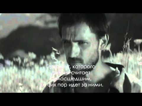 Буктрейлер Альпийская баллада, В.Быков