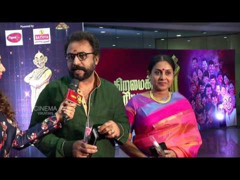 Ananda Vikatan Cinema Awards 2016   Ponvannan, Saranya Ponvannan