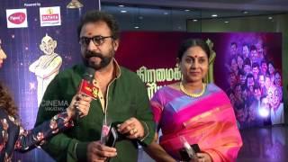 Ananda Vikatan Cinema Awards 2016 | Ponvannan, Saranya Ponvannan