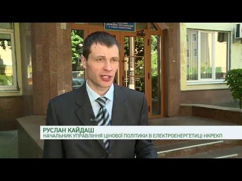 Р. Кайдаш щодо тарифів на електроенергію,програма «Ранок з ...