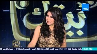 البيت بيتك - احمد عبد الموجود : نعمل من اجل بلدنا و دور وزارة الصحة  و المراة فى البرلمان