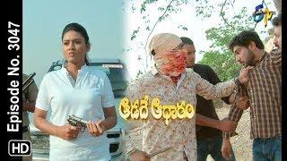 Aadade Aadharam   20th April 2019   Full Episode No 3047   ETV Telugu
