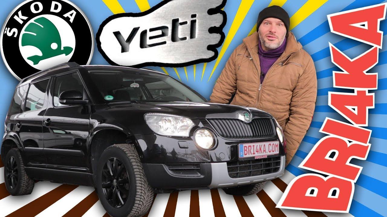 Skoda Yeti | Bri4ka.com