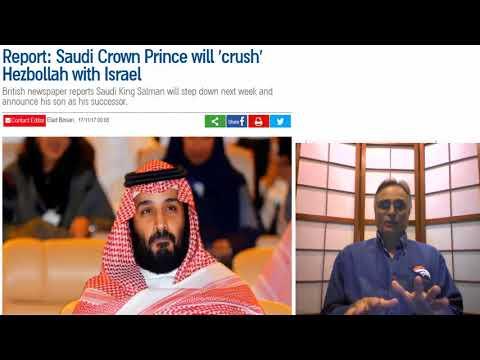 Israel and Saudi Arabia planning to attack Iran?