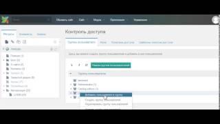 видео Авторизация MODX Revo - про блокировки / Вопросы / Разделы / modx.pro