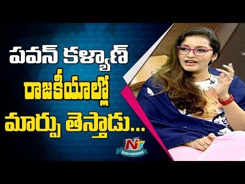 Renu Desai Comments on Pawan Kalyan Political Carrier | Janasena Party | NTV Entertainment
