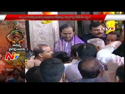 CM KCR Attends Bonalu Celebrations In Ujjaini Mahankali Temple Secunderabad | NTV