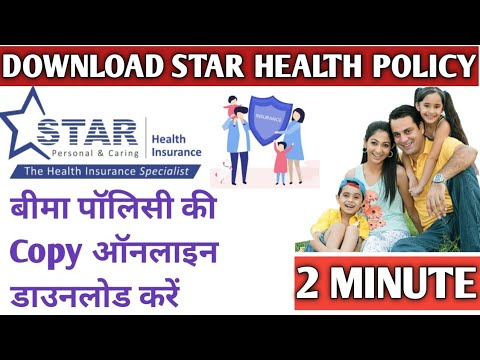 How to||Download Star Health Policy Insurance copy Online ...