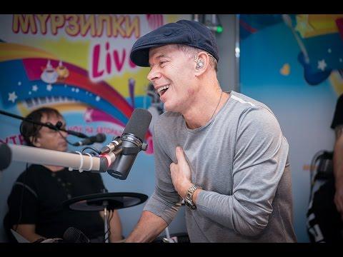 Олег Газманов – Ясные дни (#LIVE Авторадио)