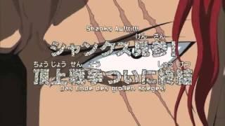 One Piece - Marineford - Shanks erscheint!