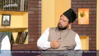 Urdu Rahe Huda 29th Aug 2015 Ask Questions about Islam Ahmadiyya
