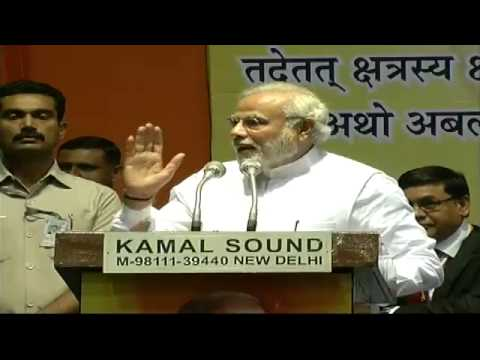 Shri Narendra Modi to address Lawyers meet in New Delhi