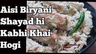 Malai Seekh Biryani ll  Biryani ll White Biryani || with English Subtitles ll Cooking with Benazir
