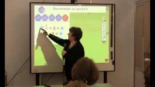"""Интерактивный урок математики в ПО WizTech - победитель конкурса """"Учить с WizTeach"""" 2012 года"""