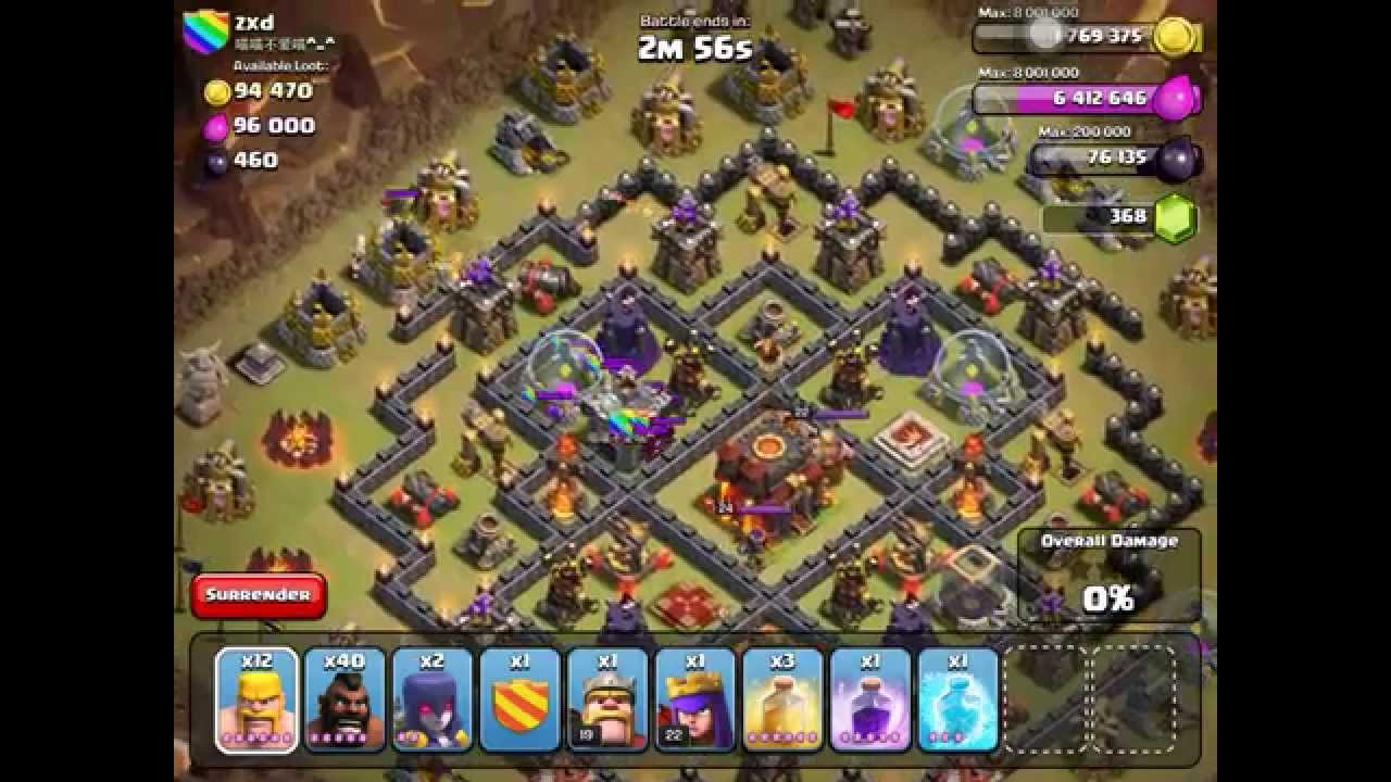 COC Hog attack 100% town hall 10 full defense - YouTube