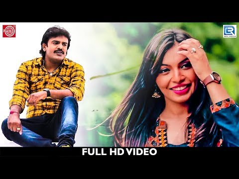 Rakesh Barot - New Sad Song | Mari Kismat Ma Kya Tu Lakhani Hati | Full HD Video